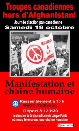 Affiche de la manifestation du 18 octobre 2008