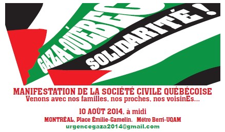 Gaza-Québec solidarité ! Manifestation le 10 août 2014