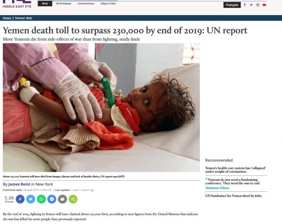 26-04-2019 Selon un rapport des Nations-Unies, d'ici fin 2019, le bilan des morts au Yémen surpassera les 230 000